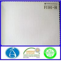 Buy cheap high quality cotton woven fusible interlinings for garment accessories soft, hard etc.handfeel shirt collar interlinings from wholesalers