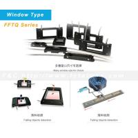 120mm Window Fiber Optic Sensor Through-Beam Reflective Falling Object Counting Sensor