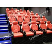 Buy cheap Electric 5D Movie Theater System 5D Motion Chair With Vibration Push back Leg tickler product