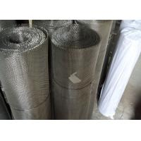 Buy cheap 0.15 Dia Stainless Steel Metal Structured Packing Net 50 Mesh 60 Mesh 80 Mesh product