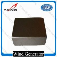 Buy cheap Industrial Grade Neodymium Block Magnets N35 - N52 / N42SH Axially Magnetized product