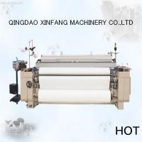 Buy cheap Two pump plain shedding water jet loom product