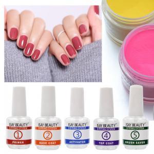 Buy cheap 56ml base coat top coat added liquid nail gel dip dipping powder nailsystem product