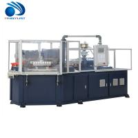 Buy cheap Injection Blow Molding Machine for making plastic bottle/Jar from wholesalers