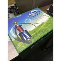 Small wind turbine model for marketing promote and exhibition show