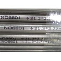 Buy cheap ASTM B166 Inconel Nickel Alloy With High Temperature Oxidation Resistance product