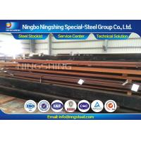 Buy cheap Engineering Steel JIS SCr440 Hot Rolled Alloy Steel Plate for Machinery Steel product