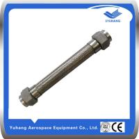Buy cheap Female threads on both ends of stainless steel metal hose product