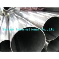Buy cheap Longitudinally Welded Stainless Steel Tubes BS6323-8 LW 12b LWCF 20 LWCF product