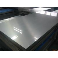 Buy cheap 6061 T6 Large Width Aluminum Alloy Plate for Stamping / Tanker from wholesalers