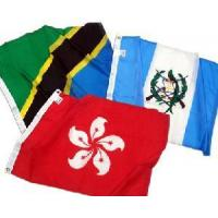 China National Flags, Country Flags (NF07506) wholesale