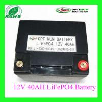 Buy cheap 12 Volt 4omah Rechargable Electric Vehicles Lifepo4 Lithium Battery from wholesalers