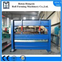 Buy cheap Hydraulic Pump Roller Bending Machine , Roofing Sheet Steel Rolling Machine product