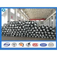 Buy cheap 70FT 5mm Thick Q420 Steel Electric Pole Galvanized And Black Tar Painted product