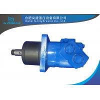 Buy cheap High Speed Orbit Hydraulic Motor BM6B Brake Motor Replace Of Sauer Danfoss And from wholesalers