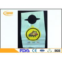 Buy cheap Round Neck Disposable Plastic Bibs PE Baby Bibs With Smooth Surface product