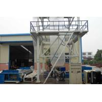 Buy cheap 4 M PE Film Co Extrusion Machine by HDPE LDPE LLDPE Resin product