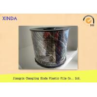 Buy cheap Self Adhesive Easy Tear Tape  for Tea / Tobacco Flexible Packaging Products product