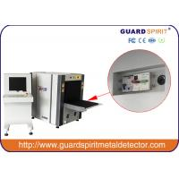Buy cheap Hotel X Ray Inspection System To Check Gun , Knife , Bomb With CE FCC product