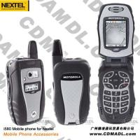 China i580 Mobile phone for Nextel www.cdmadl.com on sale