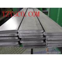Buy cheap Hot Rolled 304 Stainless Steel Flat Bar product