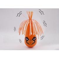 Buy cheap Feather Whirl Electronic Wobble Cat Toy Bird Shaped Design For Cat Exercise product