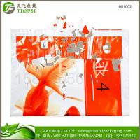 Buy cheap (PHOTOS) express poly mailing bags with transparent pocket and adhesive tape product