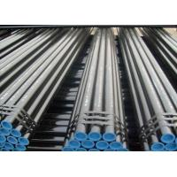 Buy cheap DIN 1629 Aluminum Welded Steel Tube ST37.0 / ST44.0 , Straight Seam Steel Pipe product