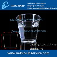 Quality clear 50ml thin wall PS plastic disposable tea cups mould manufacturers for sale