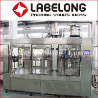Buy cheap China High quality 12000BPH Automatic pure water/drinking water PET/Glass bottle rinsing filling capping Machine product