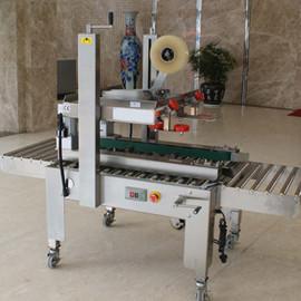 Buy cheap AS523 Semi-automatic Carton Taping Machine / Carton Box Sealer product