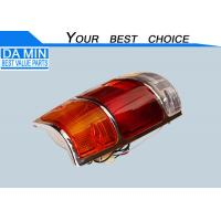 Buy cheap Plating Frame Sliver Color ISUZU Back Lamp 8971375700 Three Grids For TFR UCR product