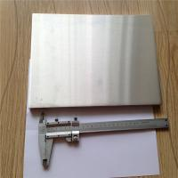 Buy cheap AZ31B Bare Magnesium sheet for CNC engraving product