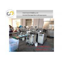 Buy cheap Fully Automated Disposable Nonwoven 3 in 1 Medical Face Mask Making Machine product
