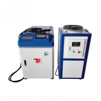 Buy cheap Hand Held Manual Laser Welding Machine , Fiber Welding Machine 200W 400W from wholesalers