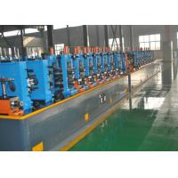 Buy cheap New Year burst stainless steel precision pipe machine tube mill in Alibaba platform from wholesalers