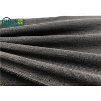 Buy cheap Viscose Polyester Water Jet Woven Interlining Super Soft Hand Feelining PA Coating product