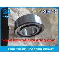 Buy cheap Single Row Full Complement Cylindrical Roller Bearings For Crane Sheaves Customized product