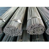 Buy cheap Q345 Q235 Carbon Solid Round Bar 35mm - 120mm OD Hot Rolled Treatment from wholesalers