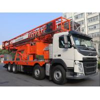Buy cheap Under Bridge Inspection Truck with VOLVO Chassis  Euro 6 FM450 product