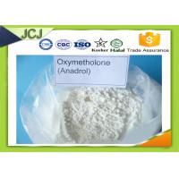 Buy cheap Bodybuilding Anabolic Oral Sreroids Oxymetholone Anadrol CAS 434-07-1 Anapolon product