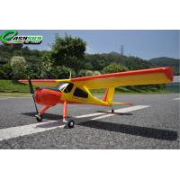 Buy cheap RTF Electrical Remote Trainer RC Airplanes With 5CH 2.4GHz Multifunctional Transmitter product