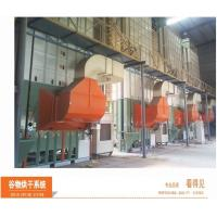 Buy cheap Drying Center product
