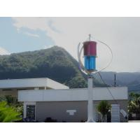 Buy cheap 3000W Magnetic Windmill Vertical Axis Wind Turbines For The Home product