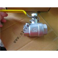 China 2PC stainless steel industrial floating water ball valve wholesale