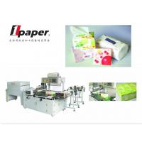 Buy cheap Automatic Stretch Wrap Machine Pallet Wrapping Machine  380V / 50 - 60Hz / 3phase product