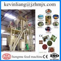 Buy cheap 2014 high capacity livestock feed production line with CE approved for long using life product