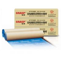 Buy cheap Self-adhesive Bitumen Membrane product