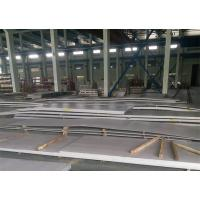 Buy cheap Stainless Steel Hot Rolled Steel Sheet, 301L / 301 Stainless Steel Sheet product