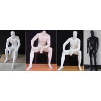 Buy cheap Male mannequins product